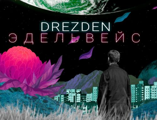DREZDEN – «Эдельвейс»