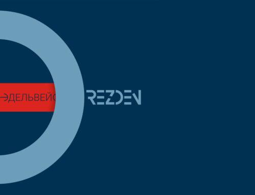 HOT NEWS! DREZDEN выпустил новый альбом «ЭДЕЛЬВЕЙС».